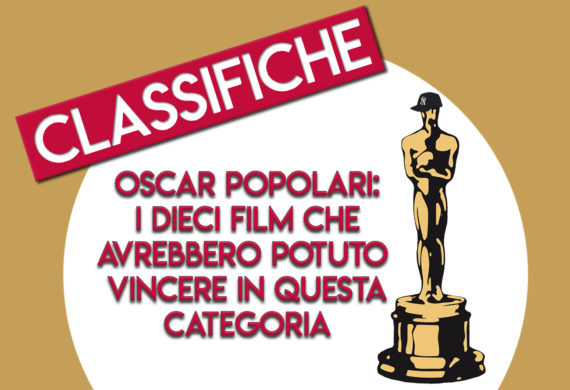 Oscar Popolari cinematown.it