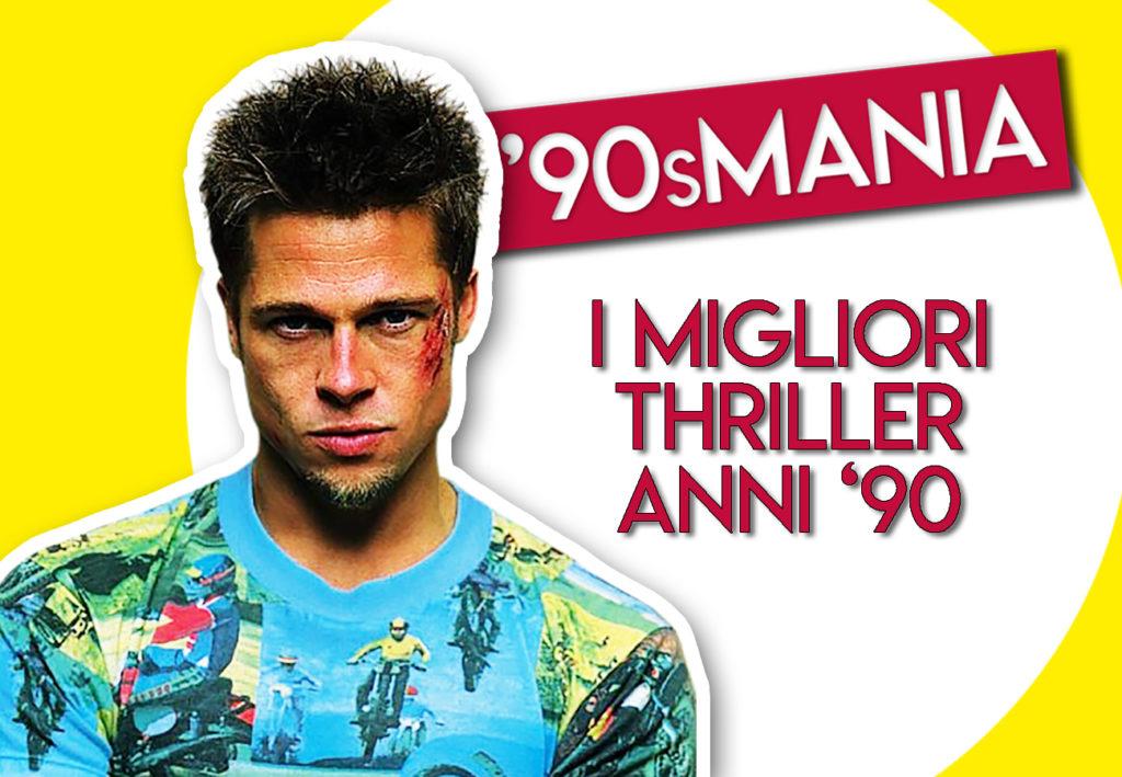 migliori thriller cinematown.it