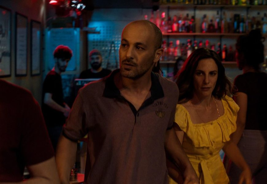 Sarah e Saleem cinematown.it