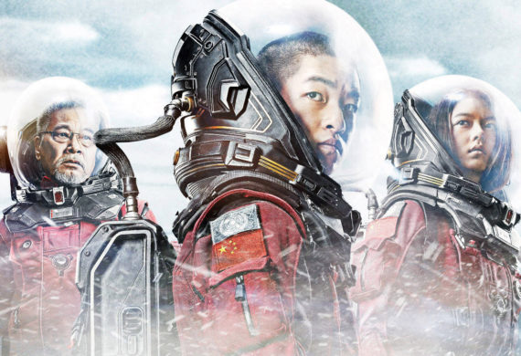 the wandering earth cinematown.it