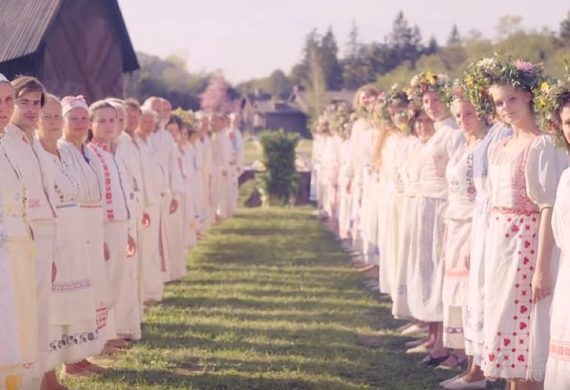 midsommar cinematown.it