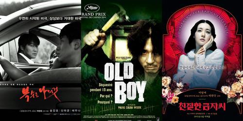 Cinema coreano CinemaTown.it